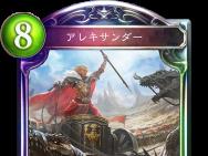 Shadowverse配信(Master)