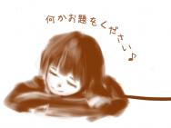 【ゲーム作り】バーボンハウスひまスト店-75夜目-
