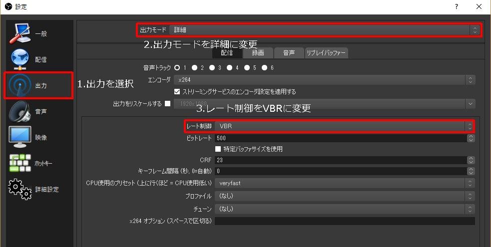 OBSStudio_02.jpg
