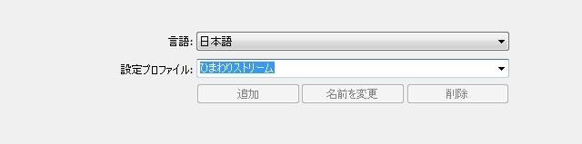 OBS_01.jpg