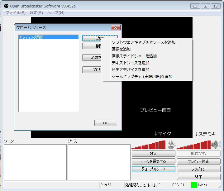OBS_07.jpg