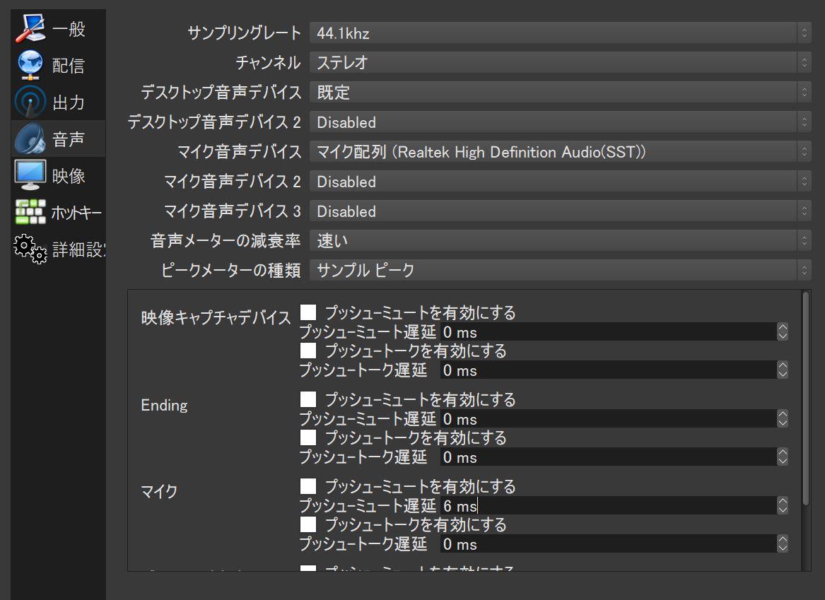 obs_studio_audio.JPG