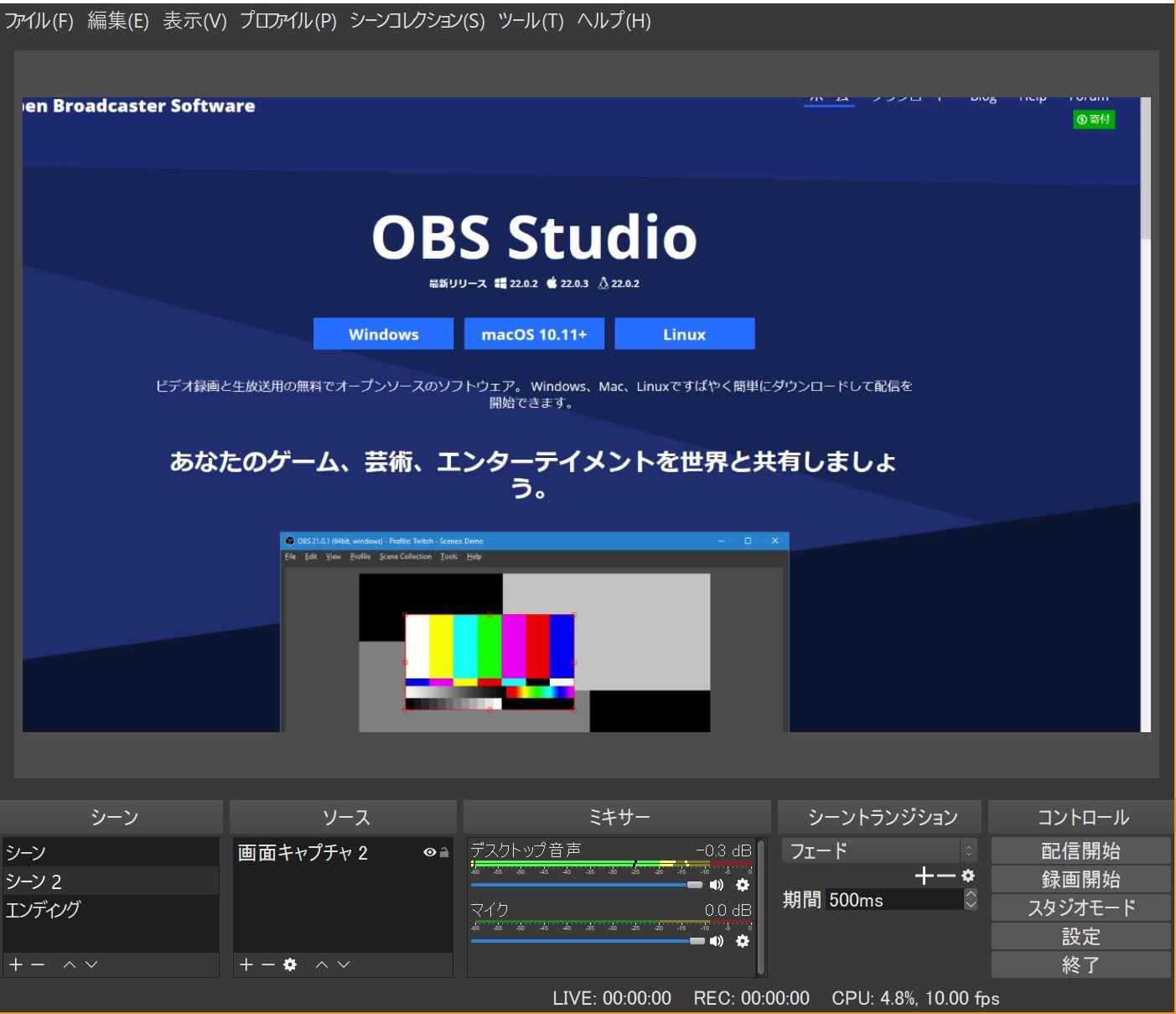 obs_studio_control.JPG
