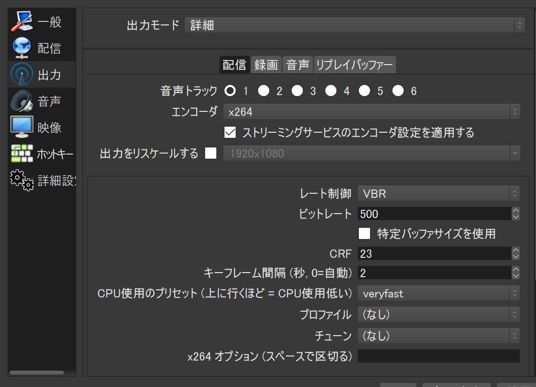 obs_studio_enc.JPG