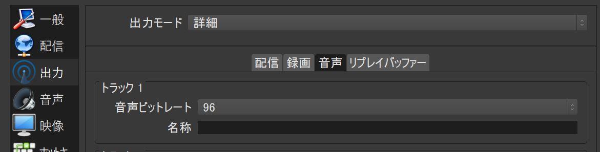 obs_studio_enc2.JPG