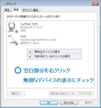 amamiki_03.jpg