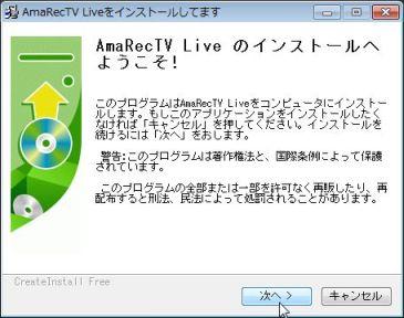 amamiki_06.jpg