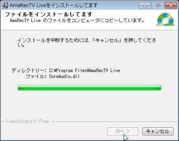 amamiki_07.jpg