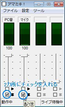 amamiki_11.jpg
