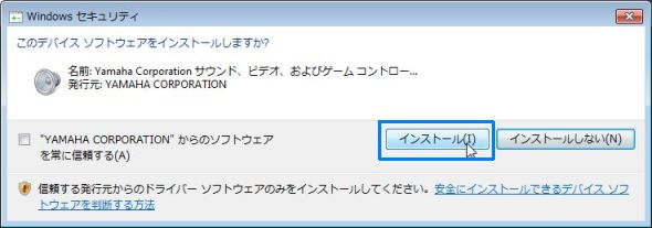 amamiki_15.jpg