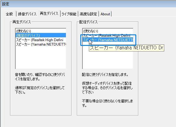 amamiki_16.jpg