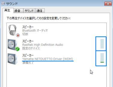 amamiki_17.jpg