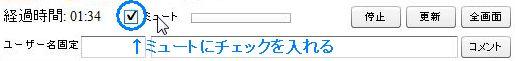 amamiki_19.jpg