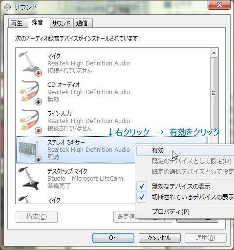 amamiki_20.jpg