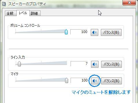 amamiki_22.jpg