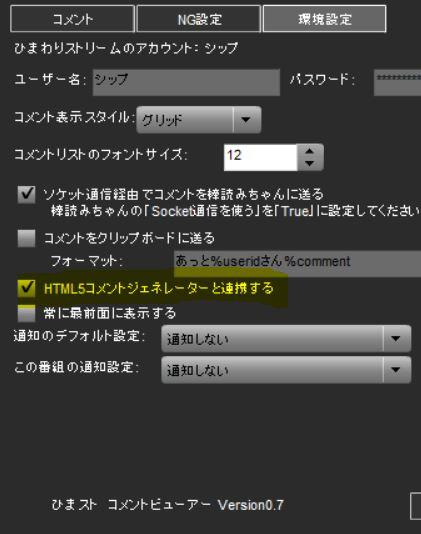 ディレクトリ構成