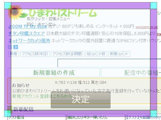 NDC_01.jpg
