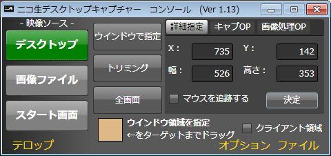 NDC_02.jpg