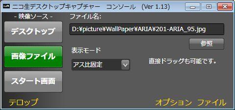NDC_03.jpg