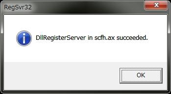 SCFHDSF_02.jpg