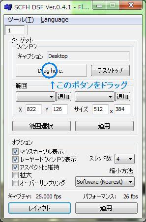 SCFHDSF_05.jpg